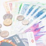 ブログ収入12月分の報告